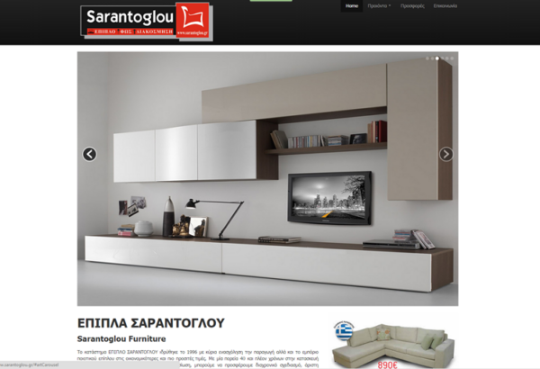 Sarantoglou Furniture