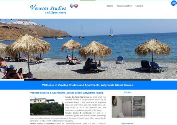 Venetos Studios