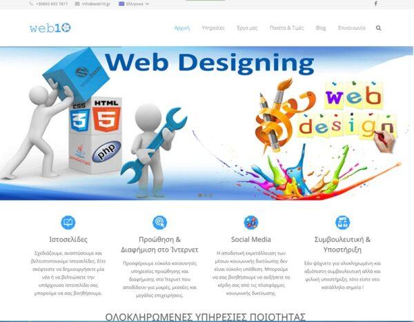 web10 LTD